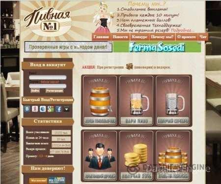 скачать онлайн игру с выводом денег