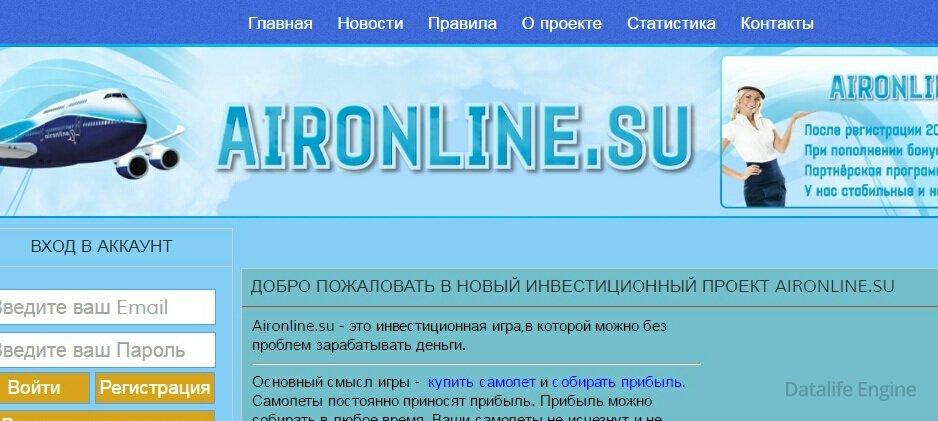 Красноярск скачать ставки на спорт с выводом денег военнослужащим